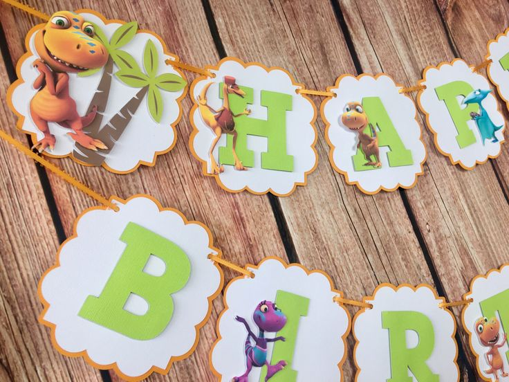 Dinosaur Train Personalized Banner/ cake topper/ paper straws/ cupcake toppers/ center piece/ welcome sign/ and more. by YulisCraft on Etsy https://www.etsy.com/listing/488035109/dinosaur-train-personalized-banner-cake