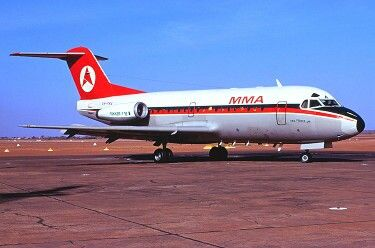 F.28 VH-FKA. MMA - in the 'delta' livery at Perth Airport, January 1974.