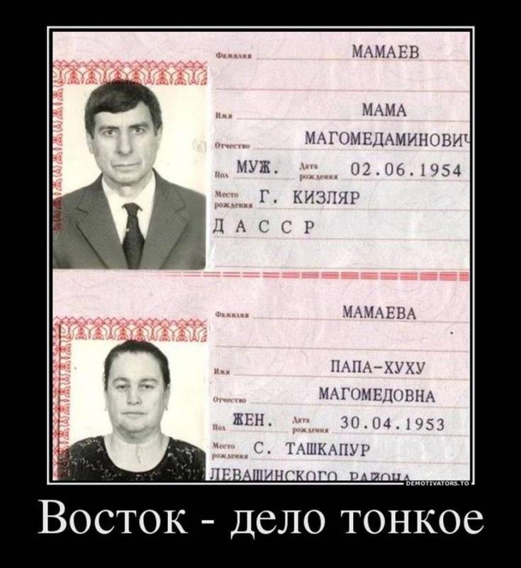Перлы - 195 - Мастерок.жж.рф