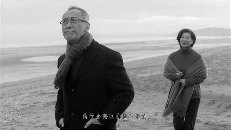 Solvil et Titus 鐵達時 2014「愛情。路」電視廣告系列 -- 「企鵝篇」