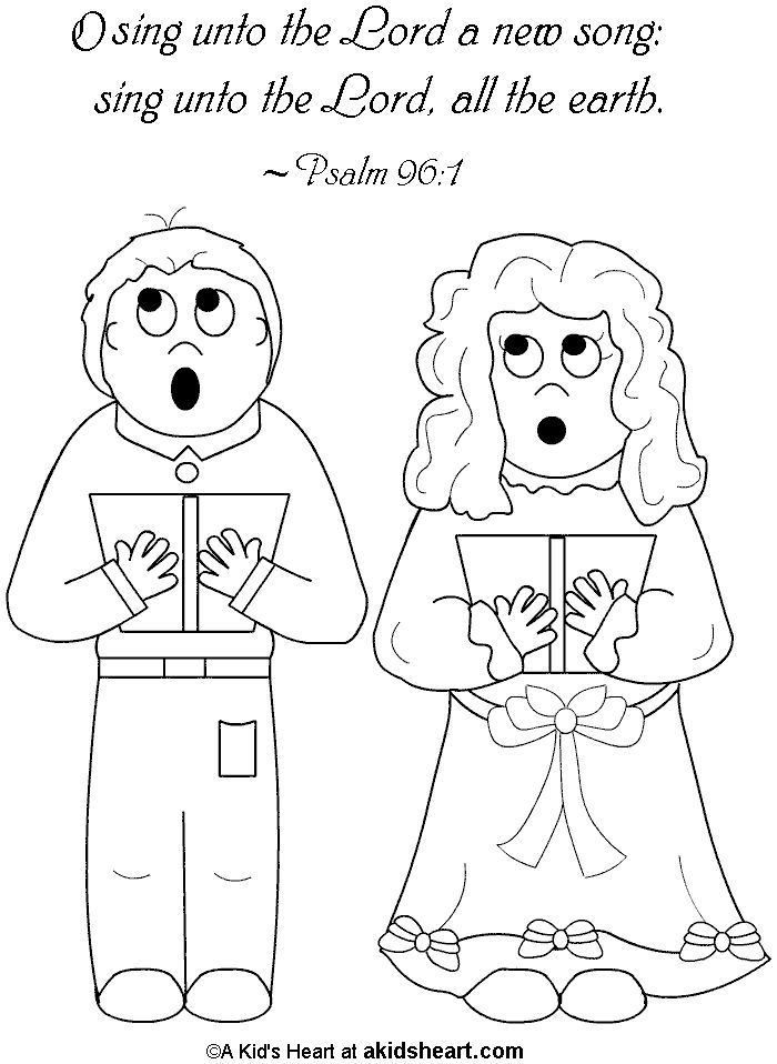 88 Teddy Bear Bible Verse Coloring Page