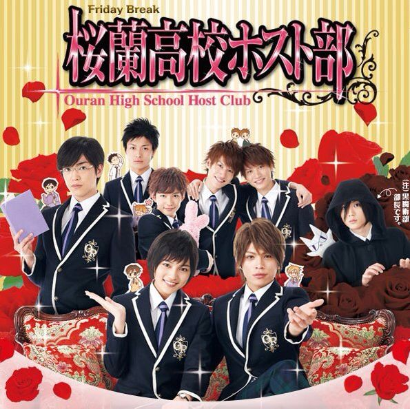 Ouran high-school host club: drama inspired by the anime. If you've seen the anime, then you know what the drama would be about. (Unknown source)