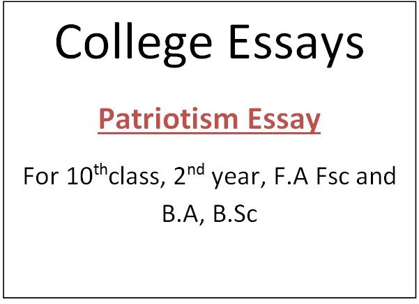 Outstanding Essay On Patriotism For College Student Remark Report Card