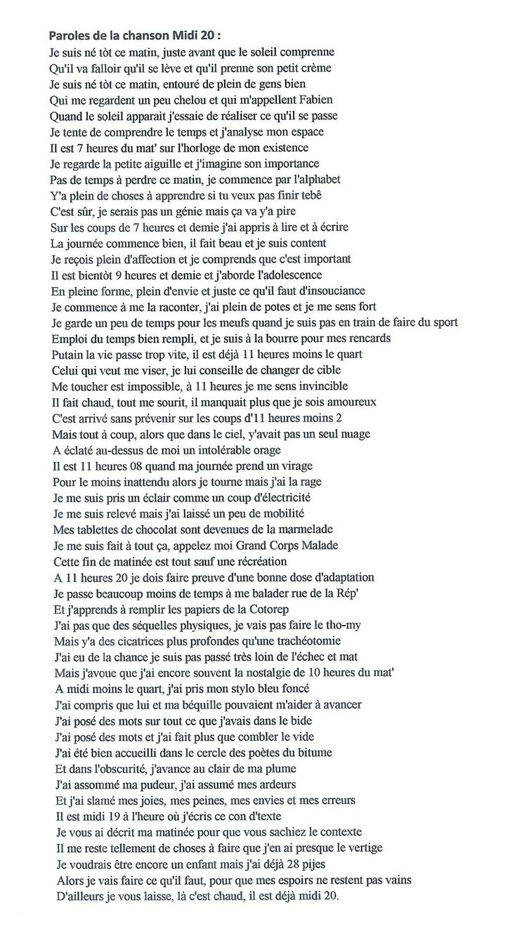 grand corps malade les rencontres paroles