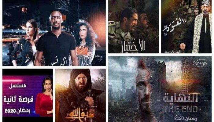 مسلسلات رمضان 2020 المصرية Movie Posters Movies Poster