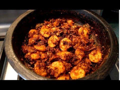 Shrimp Roast Kerala Style / Chemmeen Ulathiyathu