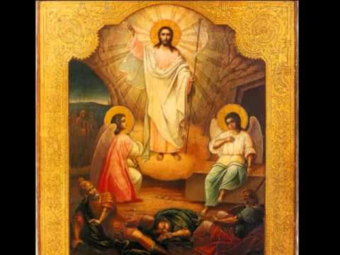 Thy Resurrection, O Christ Our Saviour : A Russian Orthodox Christian Pascha (Easter) Chant