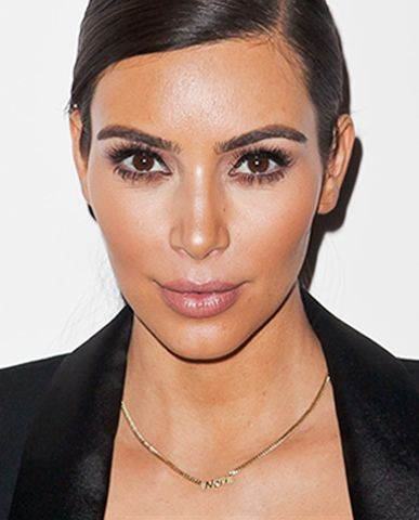 Though other body parts may get more media attention, there's no denying Kim Kardashian has an impressive set of eyebrows.