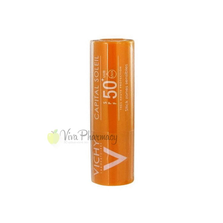 VICHY CAPITAL SOLEIL STICK SPF50+ 9gr - Vivapharmacy.gr - Online Φαρμακείο - Βρείτε καλλυντικά, βρεφικά προϊόντα, συμπληρώματα διατροφής