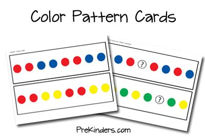 Here's a series of color pattern cards where students use manipulatives (pom-poms, color tiles, bear counters, Unifix cubes, etc.) to make, extend, or fill-in the pattern pictured.