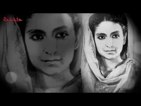 Documentary on Amrita Pritam by Rekhta.org - YouTube