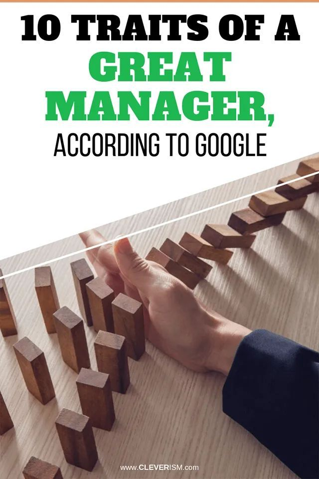 10 Traits Of A Great Manager According To Google Management