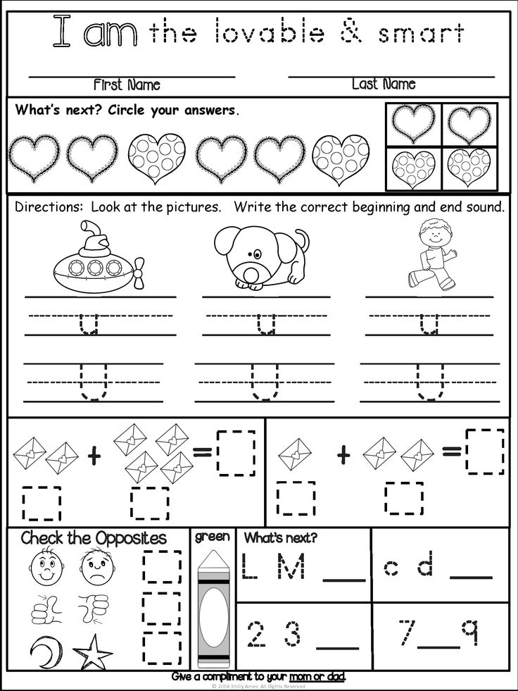 Kindergarten math homework help