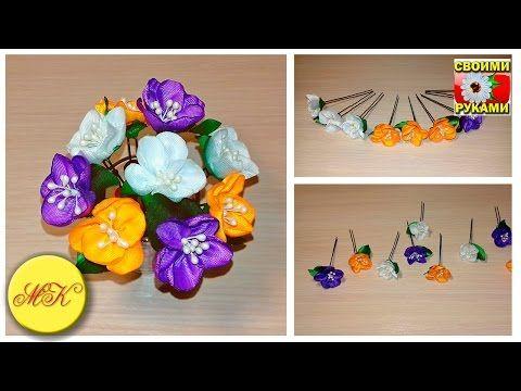 Horquillas con flores en Tecnología kanzashi - YouTube