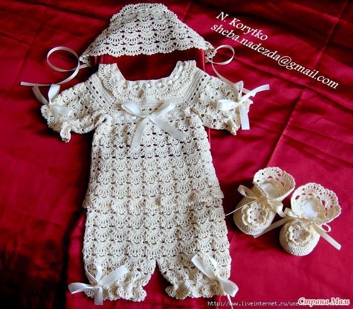 """Комплект """"Зефирка"""" для новорожденной девочки. Чепчик, пинеточки, кофточка, штанишки."""