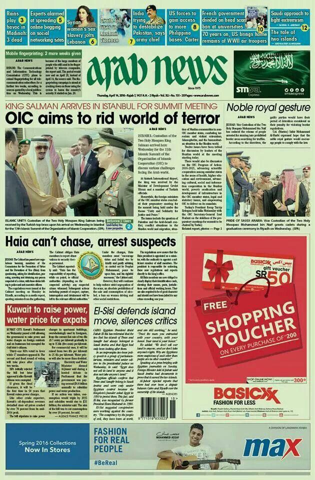 King Salman at OIC