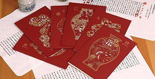2017 Year of the Rooster Chinese Lunar New Year Greeting Cards with Envelopes Pack #7Y w/6 cards in different designs