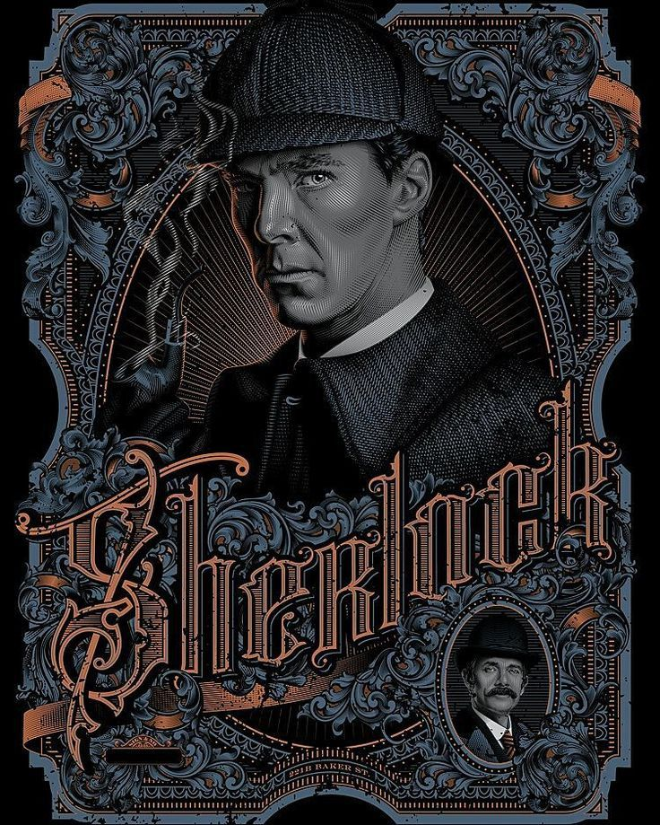 221b Baker Street by Tracie Ching
