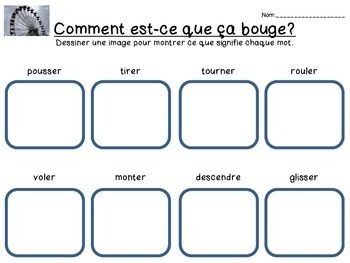 LES MACHINES SIMPLES - SIMPLE MACHINES - FLASHCARDS AND ACTIVITIES - TeachersPayTeachers.com