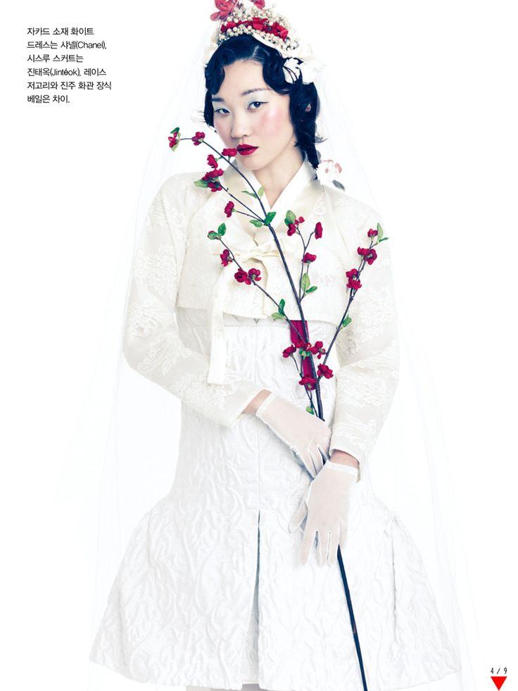 Vogue Korea // January 2013