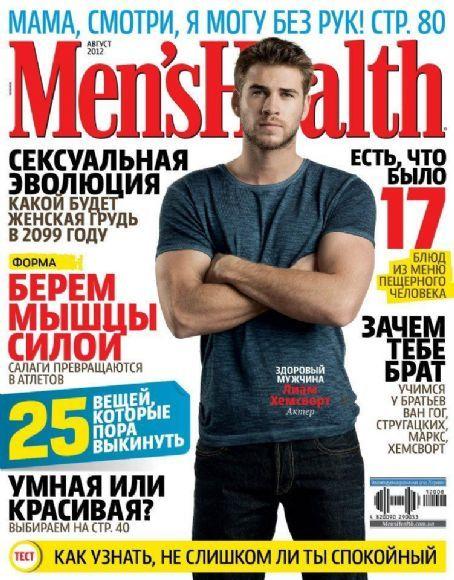Liam Hemsworth - Men's Health Magazine Cover [Ukraine] (August 2012)