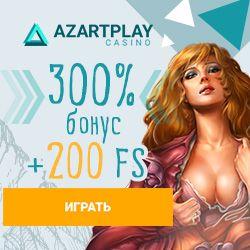 официальный сайт azartplay com ru