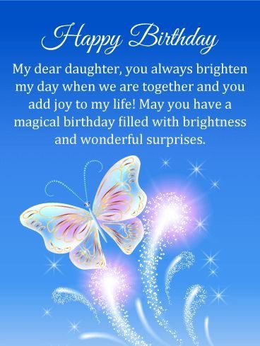 Pin by Marilyn Guzman on BD Daughter   Birthday wishes for