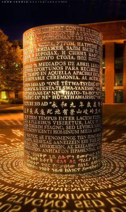 The University of Iowa has a similar light sculpture to the University of Houston