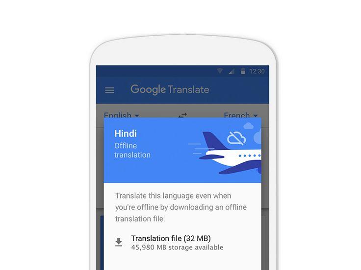 Google Translate offline mode