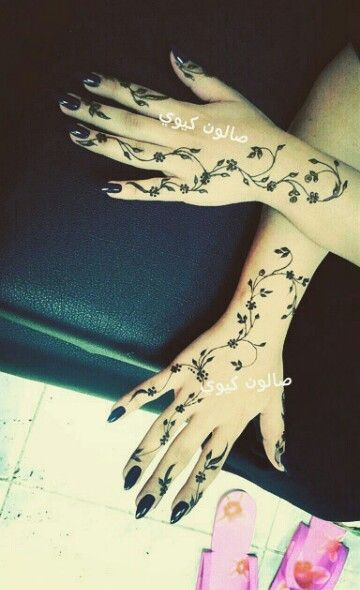 Henna pattern                                                                                                                                                      More