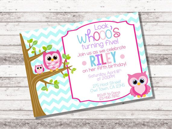 Girl's Owl Birthday Invitation - 1st 2nd Birthday - Owl Birthday Party - Owl Birthday Any Age - Digital Invite - Girl Birthday Invite - Pink