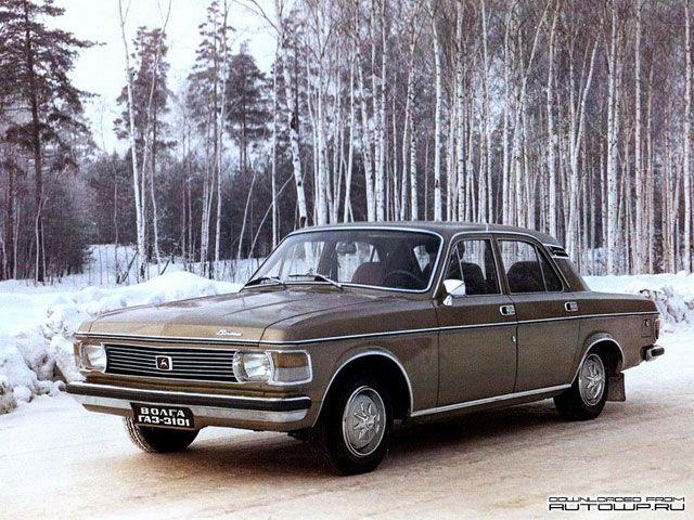 ГАЗ 3101 Волга Опытный 1975