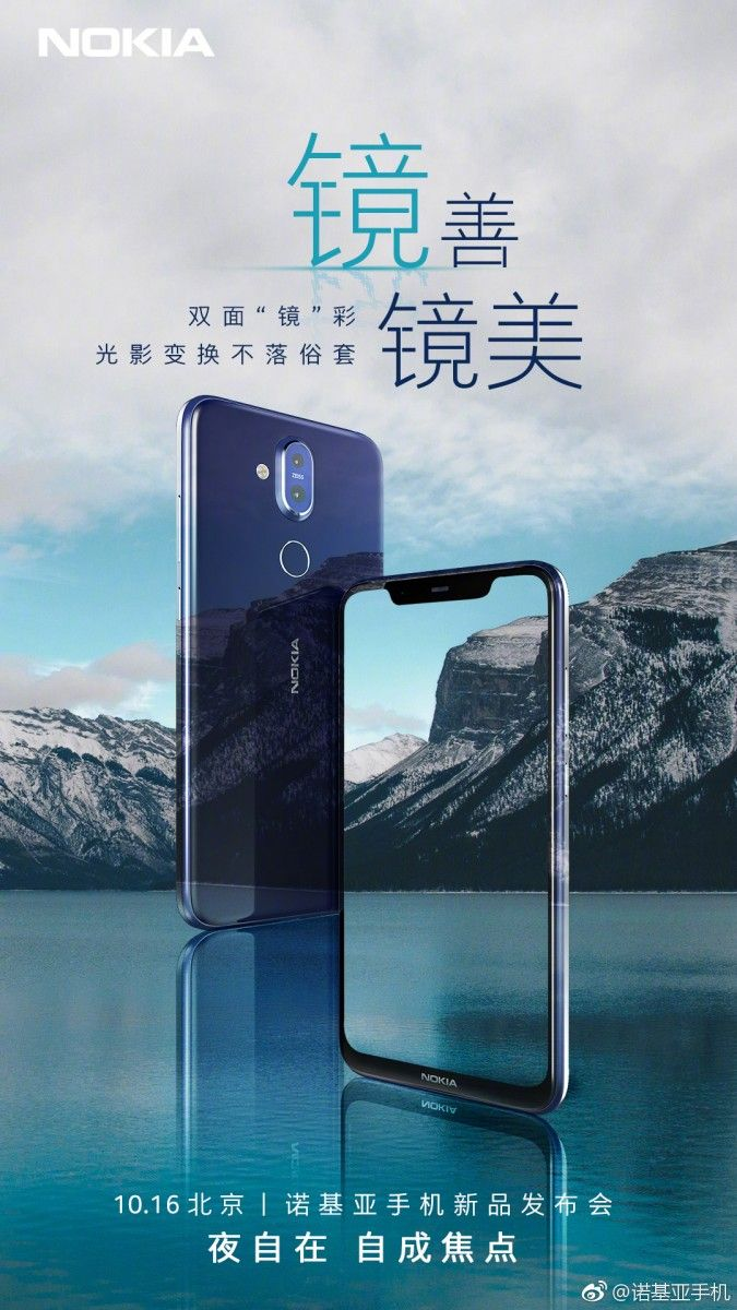 Teaser image released for Nokia 7.1 Plus / Nokia X7 and everything you want to know about it before the official announcement.