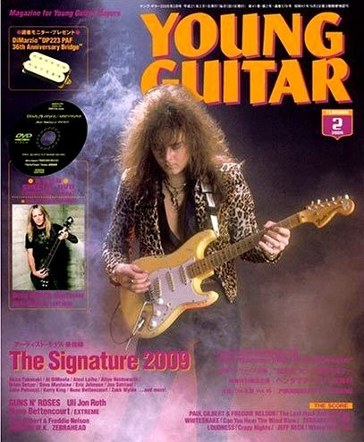 Feb/2009 Yngwie Malmsteen* :Young Guitar magazine cover