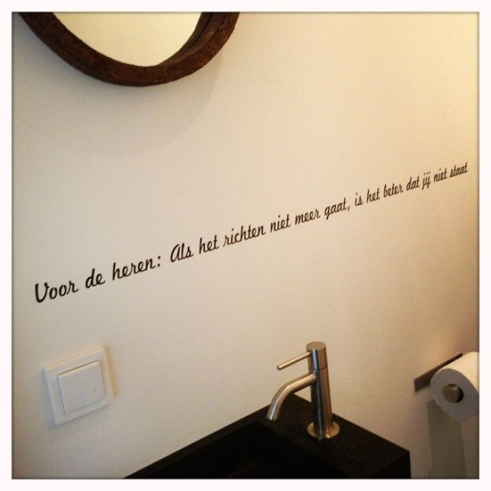 1000 images about wc spreuken on pinterest toilets photos and funny signs - Muur wc ...