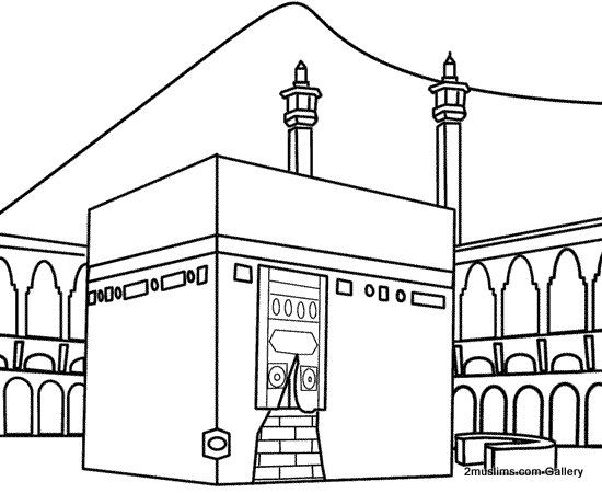 "al kaaba coluring pages colouring pages Kaaf ""ك"" kabba, كعبة"