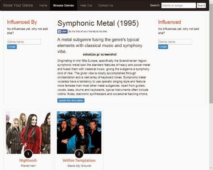 Know Your #Genre, ιστοσελίδα wiki style για τα είδη μουσικής #music