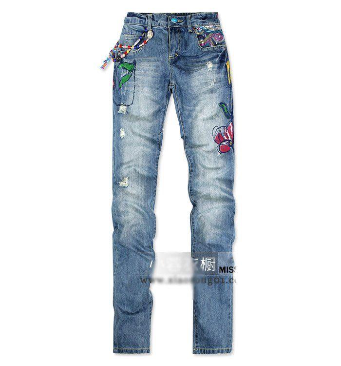 Expédition libre ! ! Le NOUVEAU tuyau Jean de DESIGUAL Paridise halète la taille de pantalon :