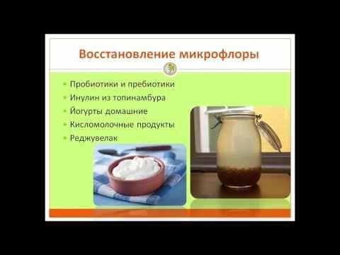 Здоровая щитовидная железа. Урок 2| Светлана Аристова