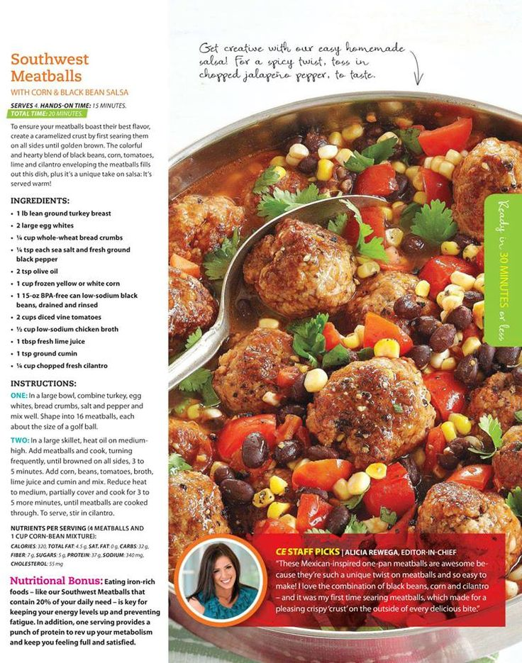 Southwest Meatballs | Southwest | Pinterest