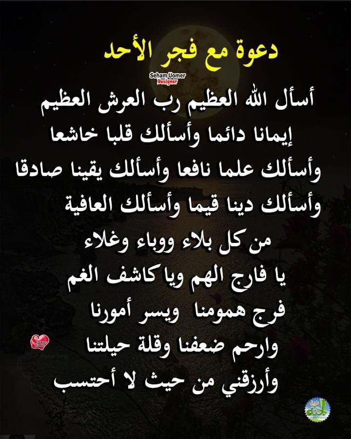 Pin By Abdul Rahim On دعاء Anime Art Girl Islamic Quotes Art Girl