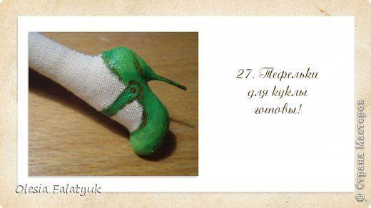 Третий, завершающий, МК по созданию куклы Darina ( создание образа, одежды и…