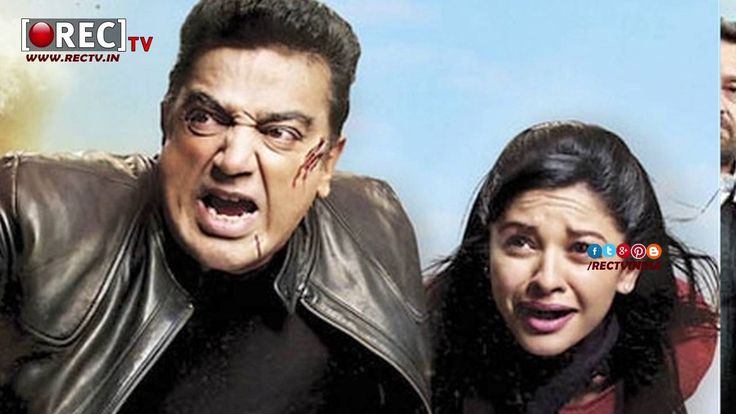 Vishwaroopam 2 to hit the screens on Diwali II Latest English News Updates