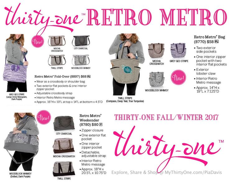 Retro Metro is back! Fold-Over, Weekender and RetroMetro Bag. Check them out August 1st at MyThrityOne.com/PiaDavis