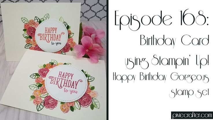 Episode 168 Birthday cards using Happy Birthday Gorgeous stamp set WEBSITE: www.pixiecrafter.com FACEBOOK: @thepixiecrafter INSTAGRAM: @thepixiecrafter ETSY: thePixieCrafter  STAMPIN UP ONLINE STORE:  http://ift.tt/2qXbpDC  PAPER PUMPKIN subscription http://ift.tt/2oUrb4f  JOIN MY TEAM OF PIXIE CRAFTERS http://ift.tt/2tlSt6j ------------------------------------------------------------------------------------------------------------ PRODUCTS USED IN THIS VIDEO: Happy Birthday Gorgeous…