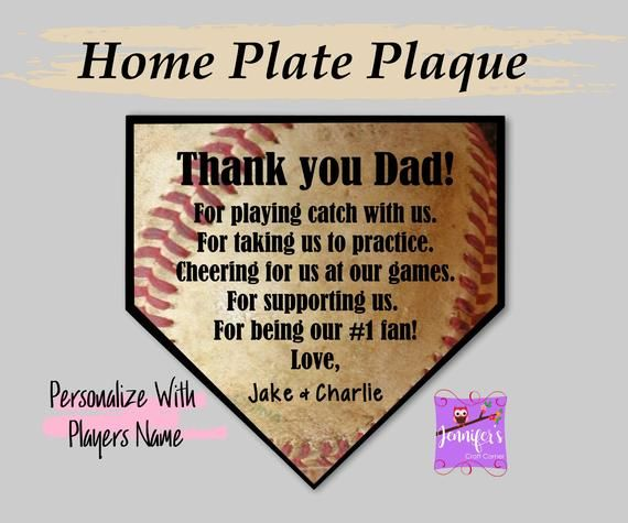 Photo of Custom Baseball Plaque, Christmas Gift for Dad, Gift idea fo…