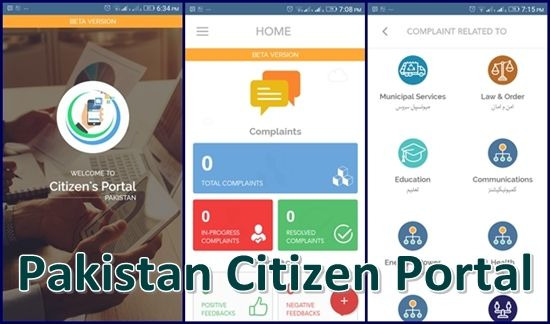 How To Use Pakistan Citizen Portal App #Business Featured