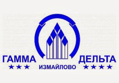 Мегакомплекс «Измайлово» (Гамма, Дельта) — крупнейший в Европе комплекс гостиниц и ресторанов — в августе 2013 года в течение 7 дней являлся местом отдыха юношеских футбольных команд, приезжавших в Москву на Международный турнир.   #traveldeals   #moscow   #hotelreservations  >> http://prohotel.ru/news-214557/0/