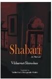 Shabari