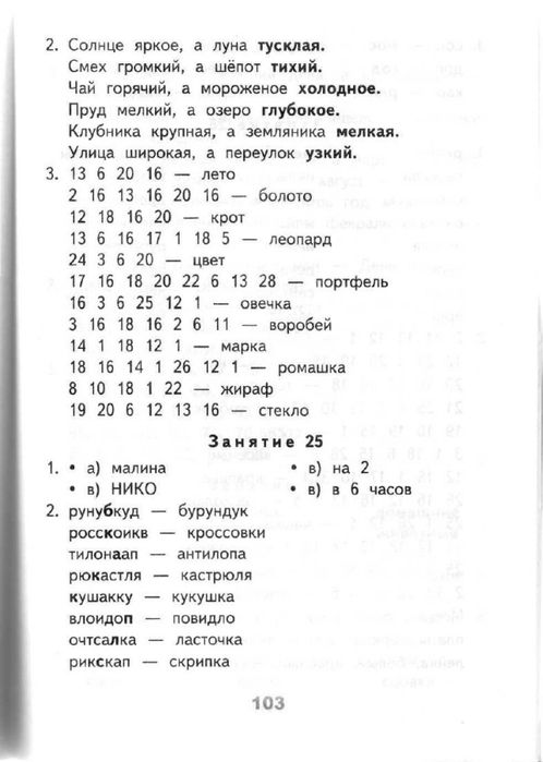 85616487_0102.jpg (498×699)